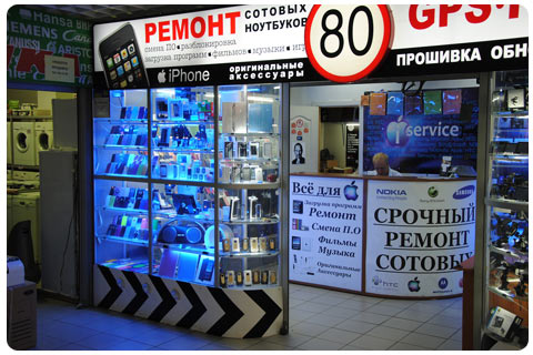 случаев ремонт айфонов на митинском радиорынке отзывы становится