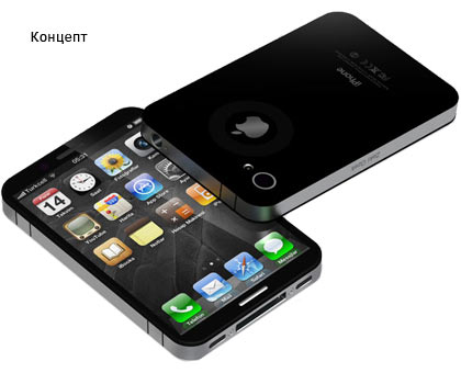 концепт 5 айфона