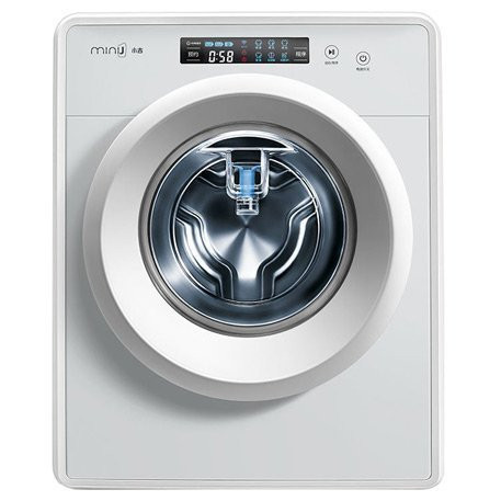 Xiaomi MiJia MiniJ Smart Mini Washing Machine (White)