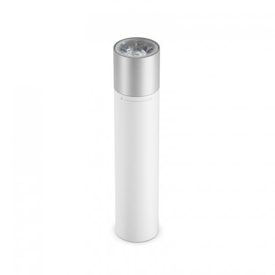 Xiaomi Portable USB Flashlight (White)