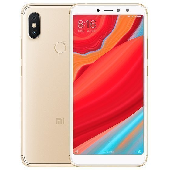 Xiaomi Redmi S2 32GB/3GB Gold (Золотой)