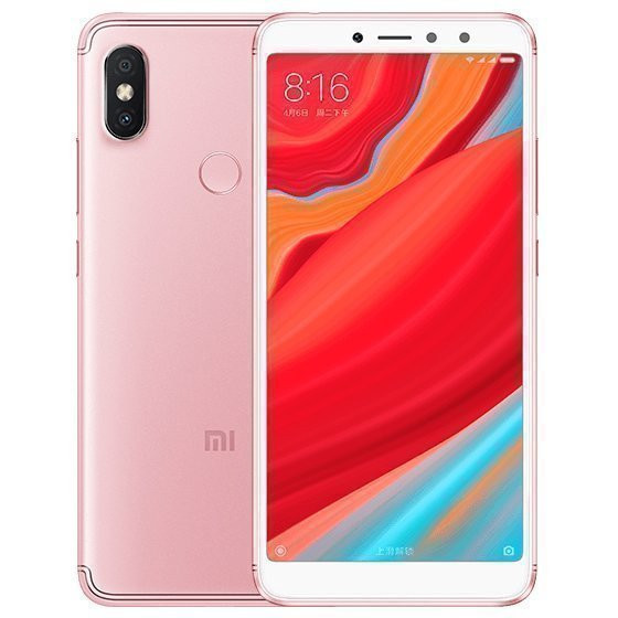 Xiaomi Redmi S2 64GB/4GB Rose Gold (Розовый)