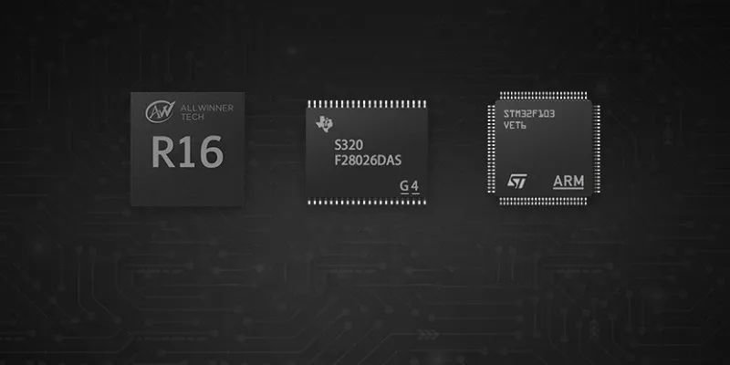 Микропроцессор Allwinner ARM Cortex A7