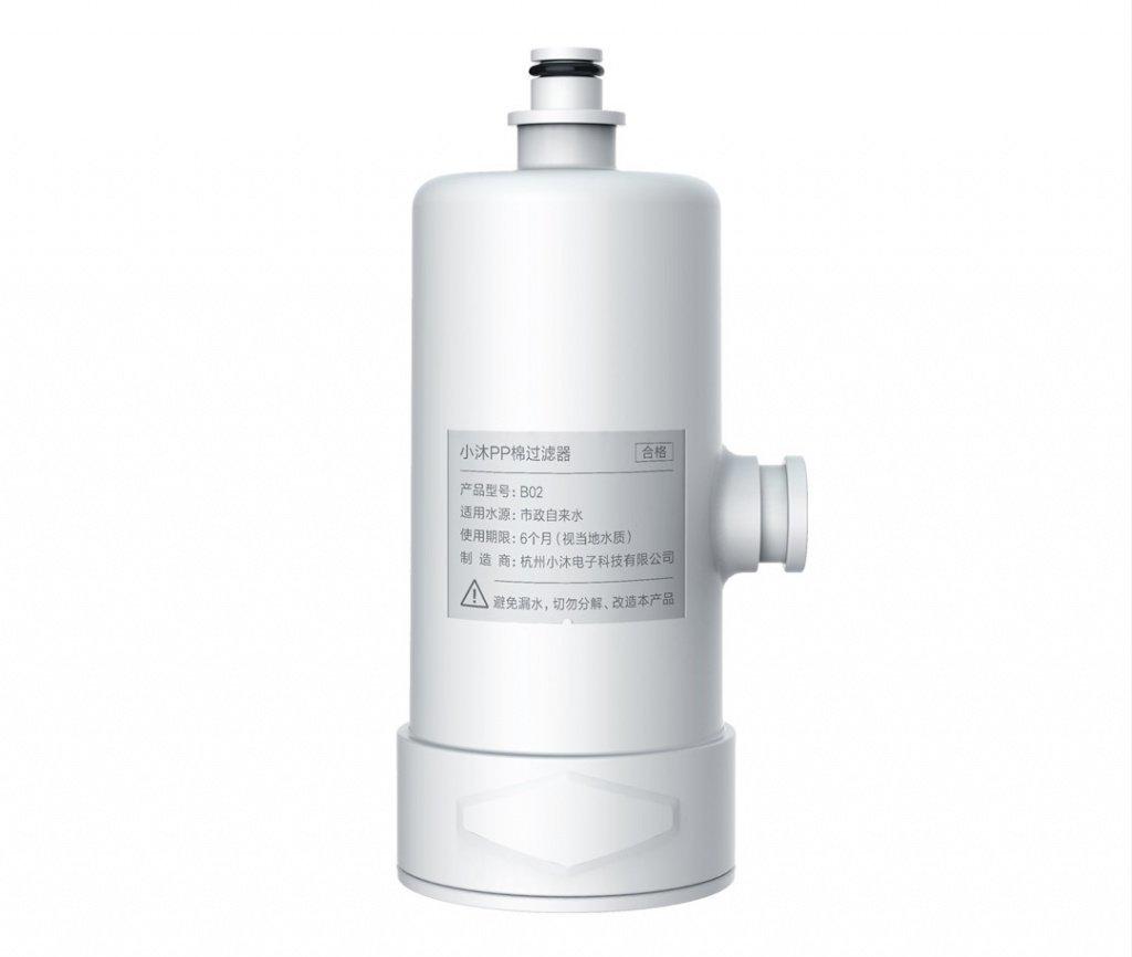 Фильтр для воды Xiaomi Viomi Filter Kettle