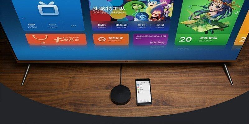 ПДУ от компании Xiaomi