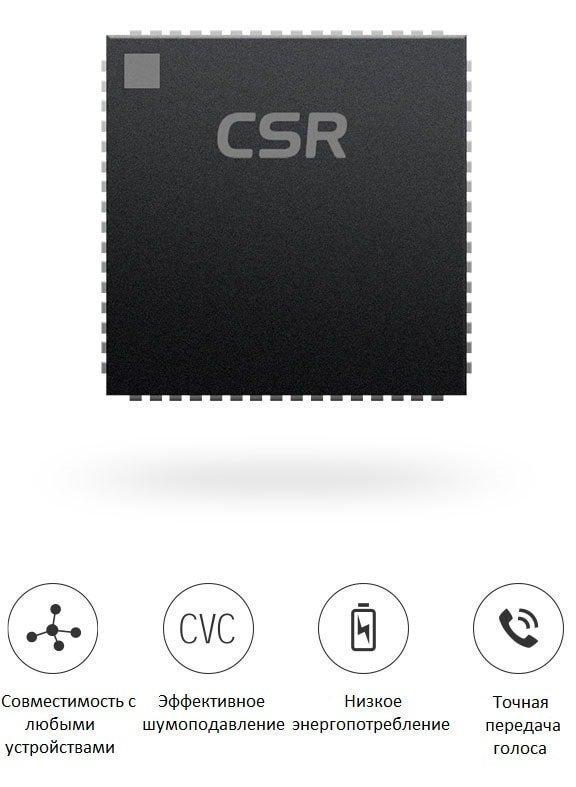 Инновации в технологии CSR Bluetooth 4.0