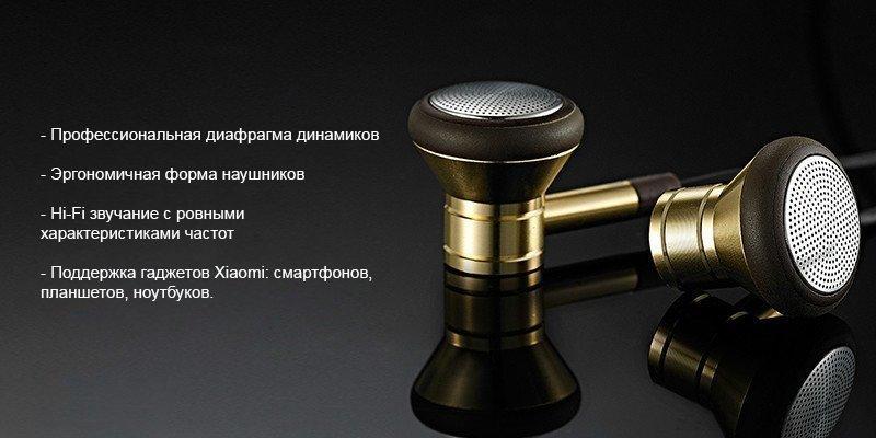 Наушники Xiaomi 1More Design Piston Earbuds Gold (золотой)